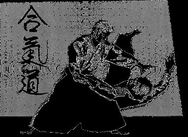 akp-logo